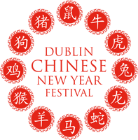 Dublin Chinese New Year Festival, Jan 8th to Feb 18th 2014 - Absolute Limos